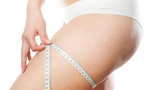 exercice pour perdre des cuisses